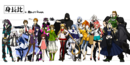 XBlaze Characters (Concept Artwork).png