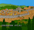 公元前970年