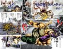 Chapter 60 Cover B.jpg