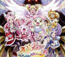 Fresh Pretty Cure!: Omocha no Kuni wa Himitsu ga Ippai!? Opening Song Single