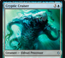 Cryptic Cruiser
