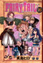 Volume 16 Cover.png