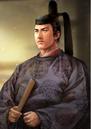 Hidetada Tokugawa (NAS-SR).png