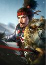 Nobunaga Souzou Treasure Box 2.jpg