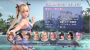 DOAX3 Character Select.png