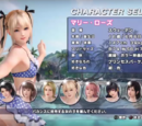 Dead or Alive Xtreme 3 Screenshots