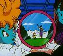Espejo de los Sueños