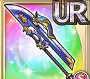 Azure Heaven Lance (Gear)
