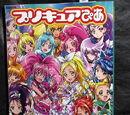 Pretty Cure Pia