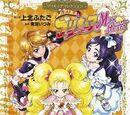 Futari wa Pretty Cure Max Heart (Manga)