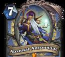 Архимаг Антонидас