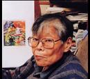 Shigeru Komatsuzaki