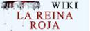 Wiki La Reina Roja.png