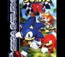 Sonic R soundtrack