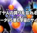 Episodio 37 (Dragon Ball Super)