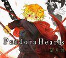 PandoraHearts 22