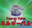 Energy Valve