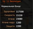 Улькиорра