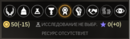 ControlPanel.png
