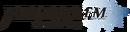 Fire Emblem Awakening English Logo.png