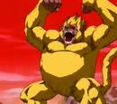 Golden Great Ape (Dragon Ball Series)