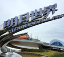 Tomorrowland (Shanghai Disneyland)