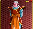 Kibito (Dragon Ball Series)