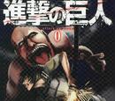 Attack on Titan 0