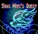 Shao Ming's Quest Soundtrack