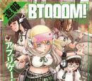 Btooom! Multiplayer Game