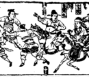 Sanguo zhi pinghua/page 10