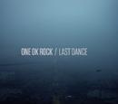 Last Dance Music Video/Gallery