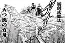 El equipo de Amanecer Dorado se marcha usando la magia de Yuno.png