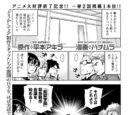 Chapter Special 9