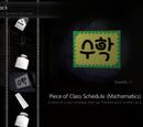 Piece of Class Schedule (Mathematics)