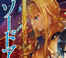 Sword Art Online Light Novel Volume 15