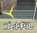 Goal Zurashi