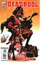 Deadpool Vol 4 14.jpg
