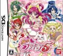 Yes! Pretty Cure 5 (NDS-Spiel)