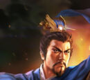 Romance of the Three Kingdoms XIII DLC Images