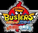 Yo-kai Watch Busters