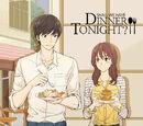 Shall We Have Dinner Tonight?