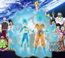 Dragon Ball (Universo)