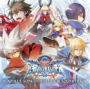 BLAZBLUE SONG INTERLUDE III (Cover).png