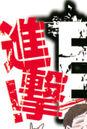 Chuugakkou Volume 7.jpg
