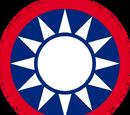 República de China