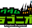 Kingdom Dragonion