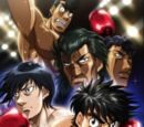 SupaKaminari/Propuesta de Doblaje: Espíritu de lucha: Nuevo Retador / Naciente