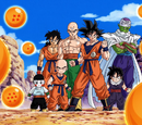 Canciones de Dragon Ball Z Kai