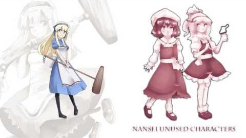 Nansei Unused - Lena's Theme - Unwelcome to the Another World